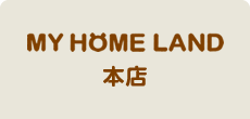 MY HOME LAND本店